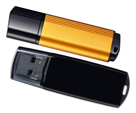 Memorias USB industriales