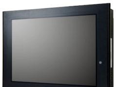 Paneles PC con procesadores de sexta y séptima generación