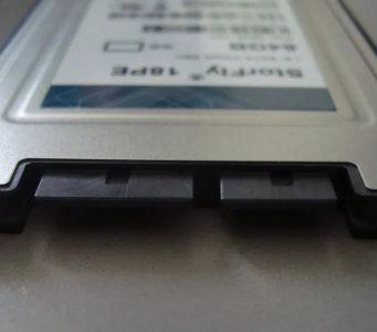 Software para calificación de unidades SSD
