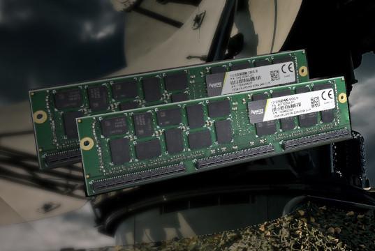 Módulo de memoria antivibración para servidores de defensa